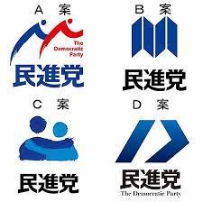 yjimage民進ロゴ