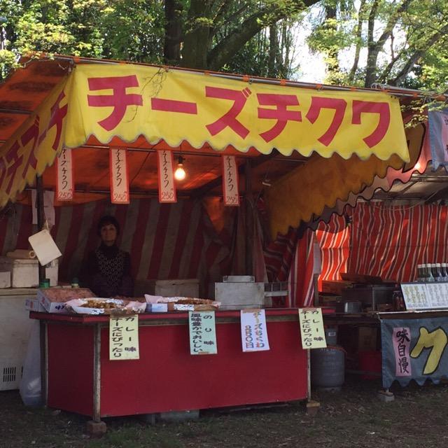 160414chikuwa.jpg