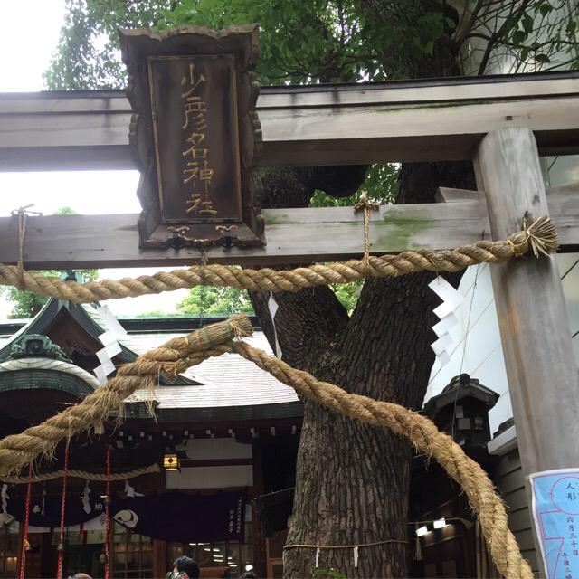 160630chinowa.png
