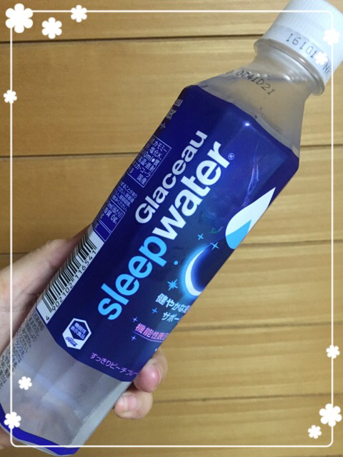 160704sleepwater.png