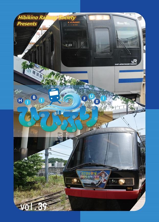 16夏新刊表紙