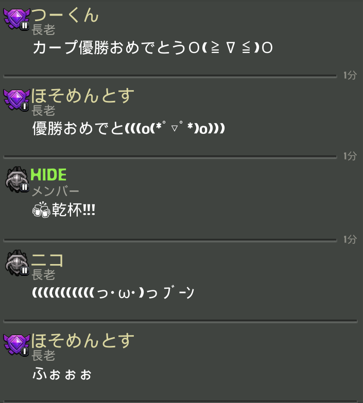 20160912chat-2.png