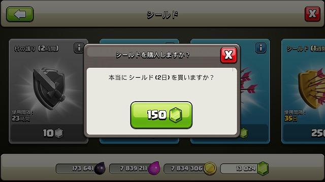 Screenshot_20160920-135445.jpg