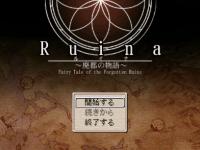 ruina1.png