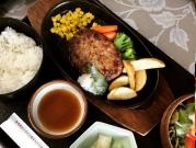 かづの牛ハンバーグ定食