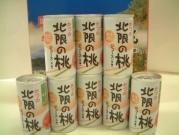 かづの北限の桃ジュース