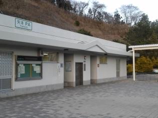 矢本パーキングエリア(下り)