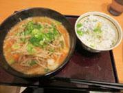 石鎚山野菜味噌ラーメン