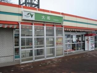 大和パーキングエリア(下り)