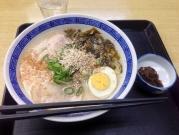 特製辛子山川高菜ラーメン