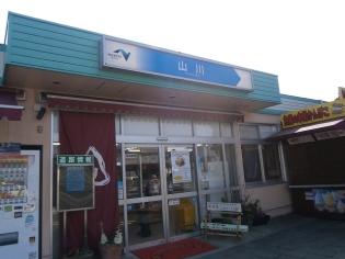 山川パーキングエリア(下り)