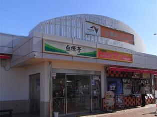 小黒川パーキングエリア(下り)