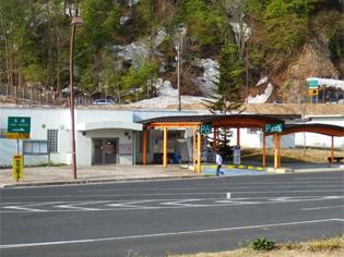月山湖パーキングエリア(上り)