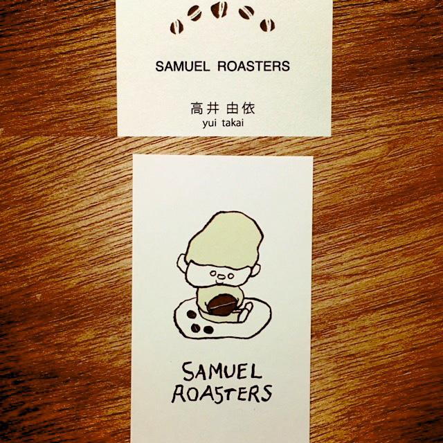 SAMUEL ROASTERS