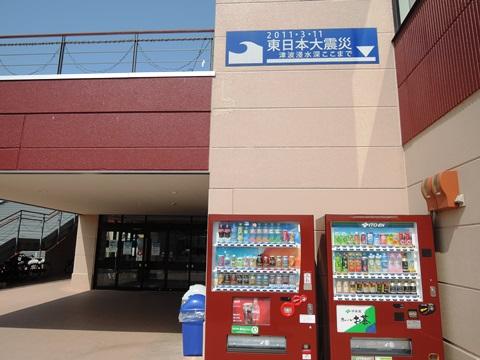 気仙沼市魚市場②