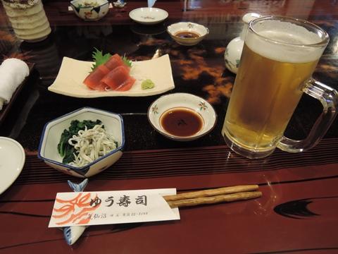 ゆう寿司④