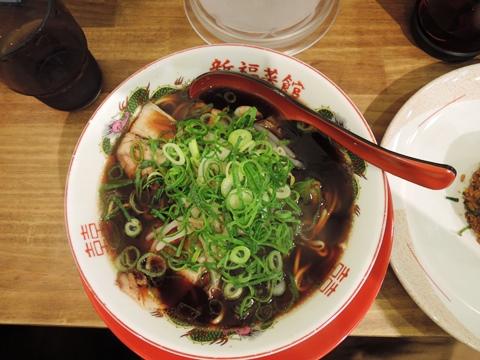 新福菜館⑤