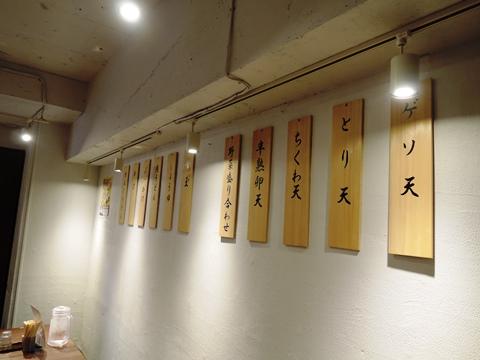 香川一福3