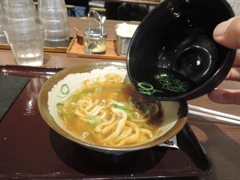 香川一福4