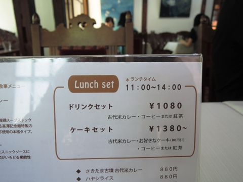 高澤カフェ③