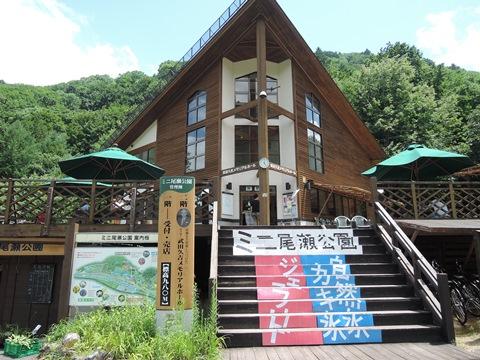 カフェミニ尾瀬公園①