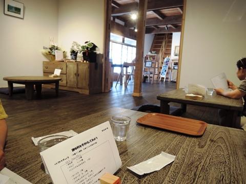 くくりカフェ3