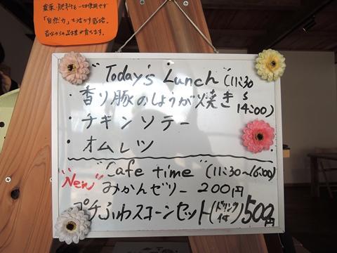 くくりカフェ③