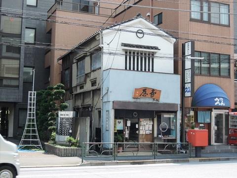 壷屋総本店②