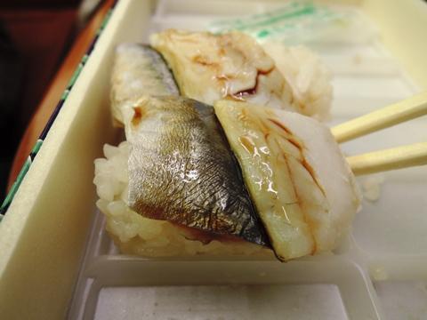 小鯵押寿司11