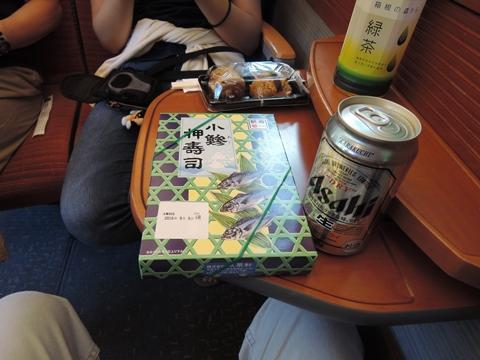 小鯵押寿司③