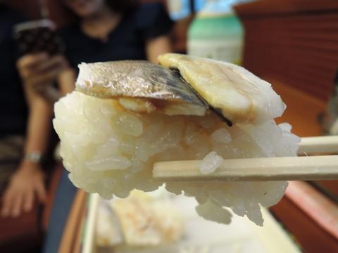 小鯵押寿司12