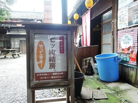 深谷シネマカフェ1