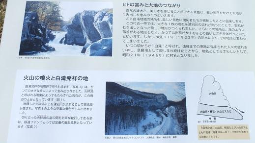 白滝 (2)