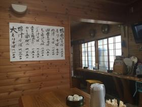 160811川越京屋002_R