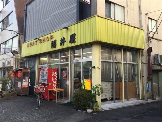 160812日野福井屋001_R