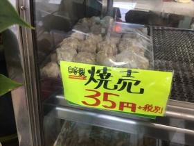 160812日野福井屋004_R