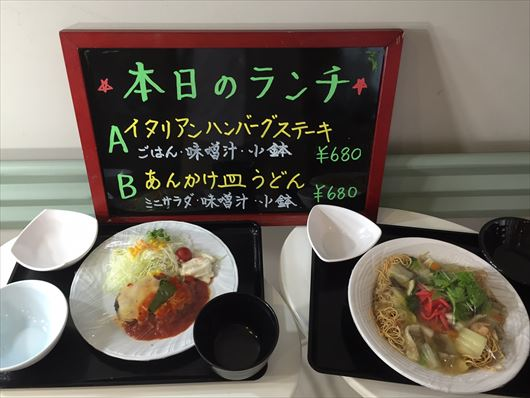 160817立川災害医療センターレストラン004_R