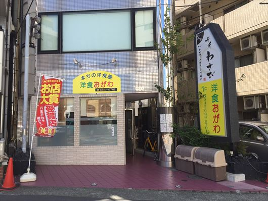 160825八王子小川001_R
