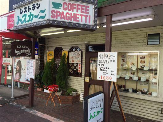 160826昭島トスカーニ001_R