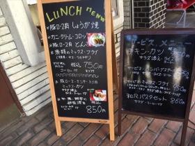 160826昭島トスカーニ003_R