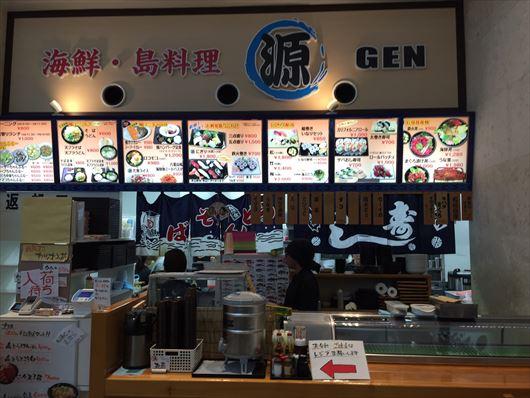 160831石垣島空港GEN001_R