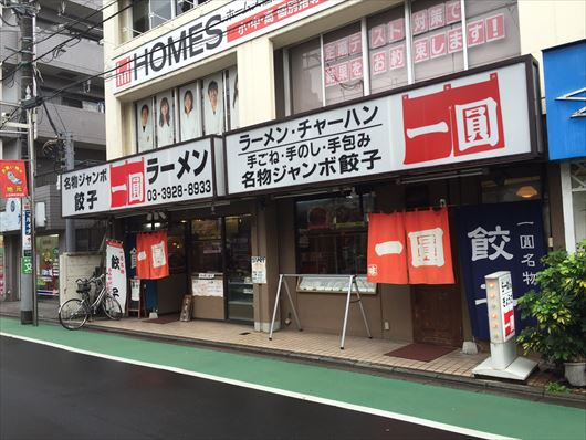 160914石神井一圓001_R
