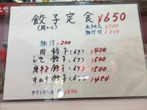 160917日野丸嘉002_R