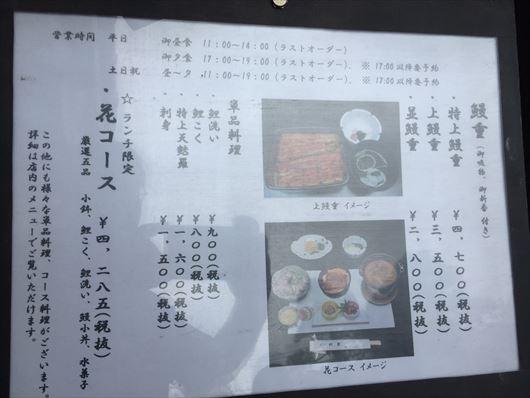 160918柴又川甚003_R