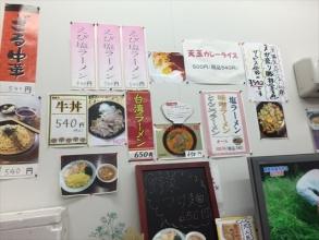160924昭島市場「まるき家」007_R