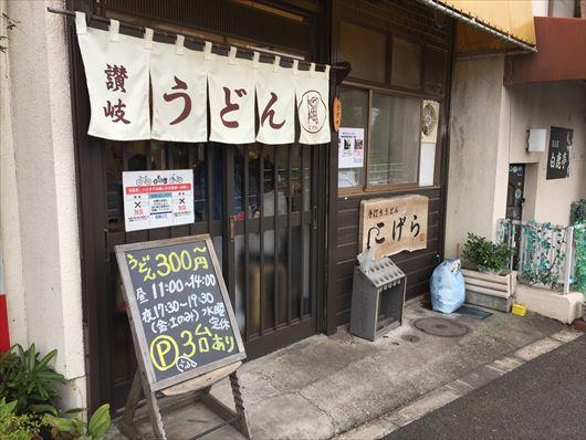 161014東村山こげら001_R