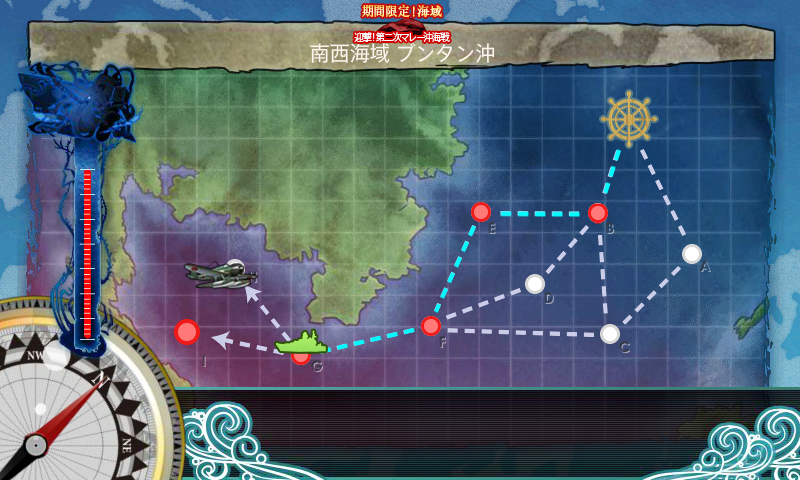 kancolle16081501.png