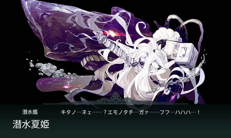 kancolle16081502.png