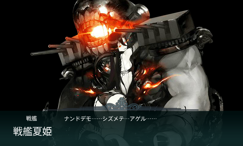 kancolle16081508.png