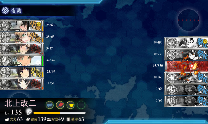 kancolle16081709.png